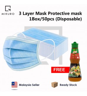 3 Layer Protective Mask (Disposable) 1box/50pcs FREE knorr Chicken Seasoning Sauce