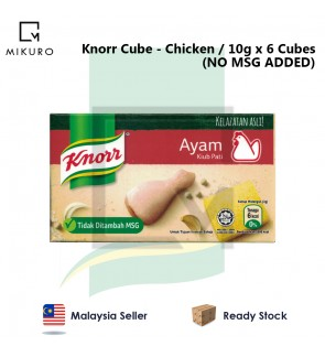 Knorr Cube - Chicken/ 10g x 6 Cubes (NO MSG ADDED)