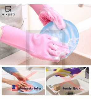 1 PAIR Magic Silicone Rubber Gloves Dish Washing Magic Gloves Eco-Friendly Scrubber Cleaning Brush G