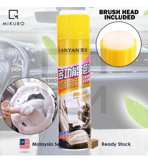 !! NEW PACKAGING !! Multi-Purpose Foam Cleaner 650ml With Head Brush Car Clean No Water Require